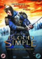 San qiang pai an jing qi - British DVD movie cover (xs thumbnail)