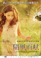 Csak a szél - Taiwanese Movie Poster (xs thumbnail)