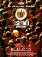 Little Buddha - Thai Movie Poster (xs thumbnail)
