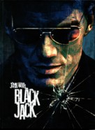 Blackjack - German Movie Poster (xs thumbnail)