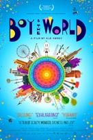 O Menino e o Mundo - Movie Poster (xs thumbnail)