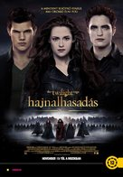The Twilight Saga: Breaking Dawn - Part 2 - Hungarian Movie Poster (xs thumbnail)