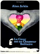 The Heart Is a Lonely Hunter - French Movie Poster (xs thumbnail)