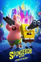 The SpongeBob Movie: Sponge on the Run - Video on demand movie cover (xs thumbnail)