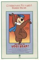 Hey There, It's Yogi Bear - Movie Poster (xs thumbnail)