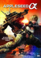 Appleseed Alpha - Czech DVD movie cover (xs thumbnail)