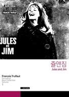 Jules Et Jim - South Korean Movie Cover (xs thumbnail)