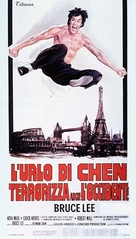 Meng long guo jiang - Italian Movie Poster (xs thumbnail)
