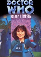 K-9 and Company: A Girl's Best Friend - DVD cover (xs thumbnail)