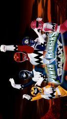 """Power Rangers Lost Galaxy"" - Movie Poster (xs thumbnail)"