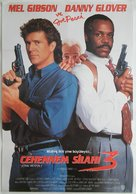Lethal Weapon 3 - Turkish Movie Poster (xs thumbnail)