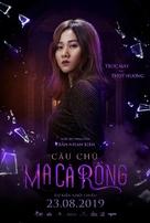 Cau Chu Ma Ca Rong - Vietnamese Movie Poster (xs thumbnail)