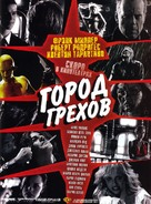 Sin City - Russian Movie Poster (xs thumbnail)