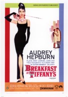 Breakfast at Tiffany's - Dutch Re-release movie poster (xs thumbnail)