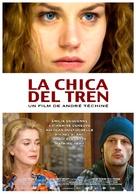La fille du RER - Spanish Movie Poster (xs thumbnail)