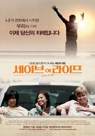 To Save a Life - South Korean Movie Poster (xs thumbnail)
