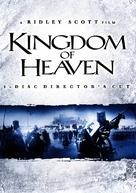 Kingdom of Heaven - DVD cover (xs thumbnail)