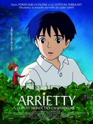 Kari-gurashi no Arietti - French Movie Poster (xs thumbnail)