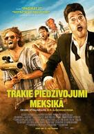 Search Party - Latvian Movie Poster (xs thumbnail)