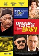 The Maiden Heist - South Korean Movie Poster (xs thumbnail)