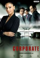 Corporate - Indian Movie Poster (xs thumbnail)