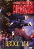 Meng long guo jiang - Portuguese DVD cover (xs thumbnail)