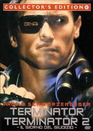 The Terminator - Italian Movie Cover (xs thumbnail)