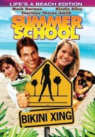 Summer School - Movie Cover (xs thumbnail)