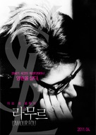 Yves Saint Laurent - L'amour fou - South Korean Movie Poster (xs thumbnail)