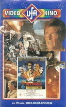 The Sea Wolves: The Last Charge of the Calcutta Light Horse - German VHS movie cover (xs thumbnail)