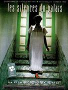 Samt el qusur - French Movie Poster (xs thumbnail)