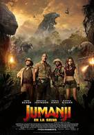 Jumanji: Welcome to the Jungle - Argentinian Movie Poster (xs thumbnail)