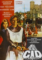 El Cid - Yugoslav Movie Poster (xs thumbnail)