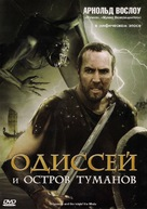 Odysseus and the Isle of the Mists - Russian Movie Cover (xs thumbnail)