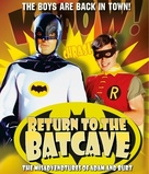 Return to the Batcave: The Misadventures of Adam and Burt - Blu-Ray movie cover (xs thumbnail)