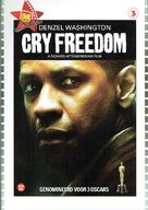 Cry Freedom - Belgian DVD cover (xs thumbnail)