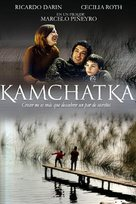Kamchatka - Spanish Movie Poster (xs thumbnail)