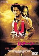 U Turn - Japanese DVD movie cover (xs thumbnail)