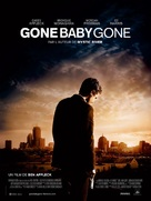 Gone Baby Gone - French Movie Poster (xs thumbnail)