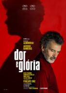 Dolor y gloria - Portuguese Movie Poster (xs thumbnail)