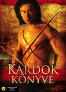 The Book of Swords - Hungarian poster (xs thumbnail)