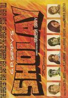Sholay - Indian Movie Poster (xs thumbnail)
