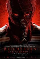 Brightburn - Polish Movie Poster (xs thumbnail)