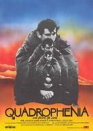 Quadrophenia - Spanish Movie Poster (xs thumbnail)