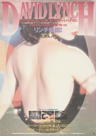 Blue Velvet - Japanese Movie Poster (xs thumbnail)