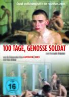 Sto dney do prikaza - German Movie Poster (xs thumbnail)