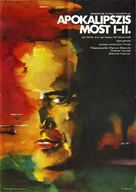 Apocalypse Now - Hungarian Movie Poster (xs thumbnail)