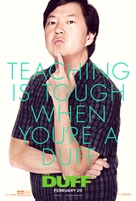 The DUFF - Movie Poster (xs thumbnail)