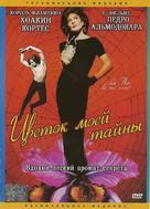 La flor de mi secreto - Russian Movie Cover (xs thumbnail)