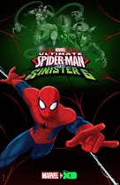 """""""Ultimate Spider-Man"""" - Movie Poster (xs thumbnail)"""